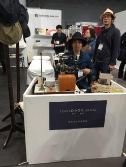 japan-craft-2